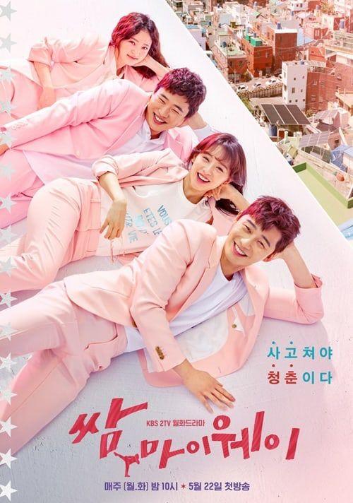 Fight My Way Review K Drama Amino