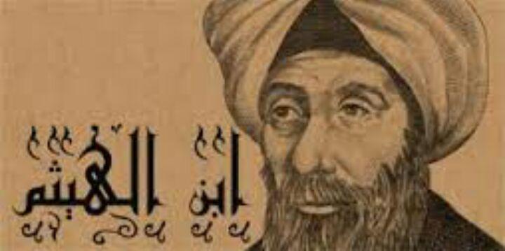 ابن الهيثم على عملة من فئة 10,000 دينار عراقي
