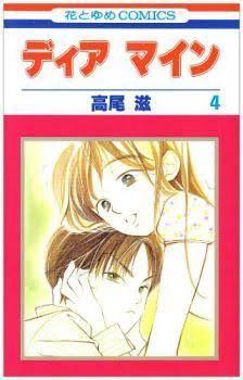 older girl dating younger guy manga