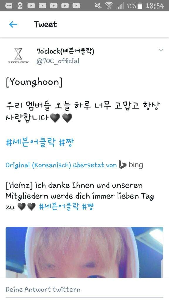Bing-Translator is renaming Younghoon | SEVEN O'CLOCK Amino