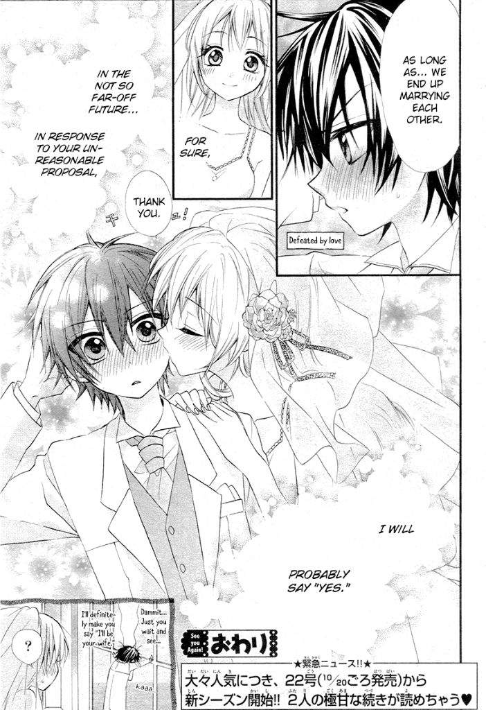 Mangas about younger guy with an older girl | Shoujo