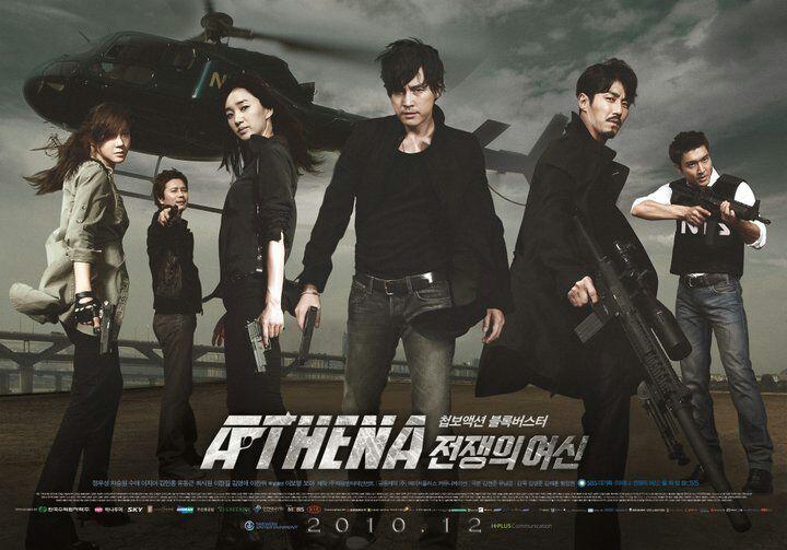 مسلسل كوري جميل اكشن الدراما الكورية Amino
