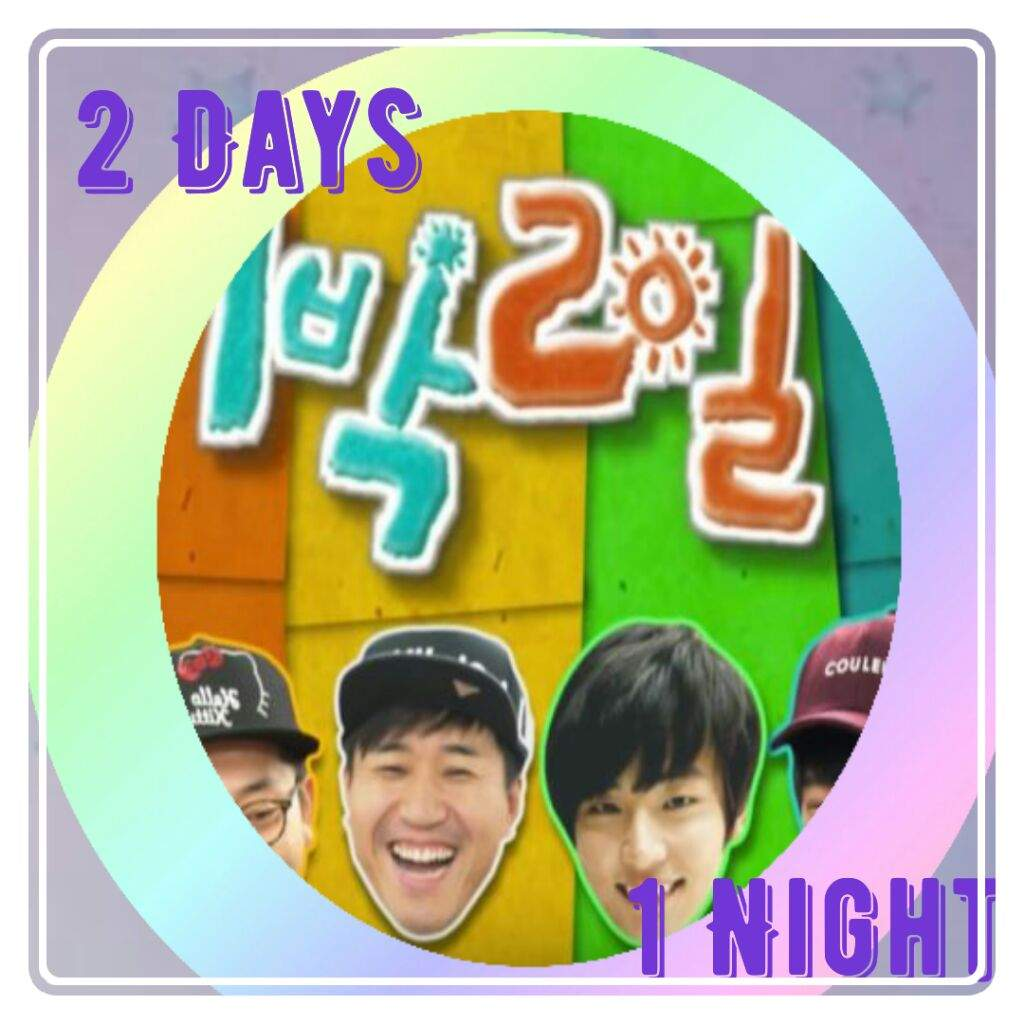 Britainiques critique of 2 Days 1 Night Season 3 | K-Drama Amino
