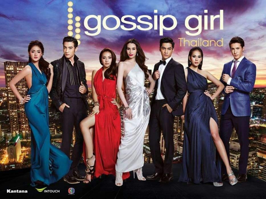 List of Gossip Girl characters - Wikipedia