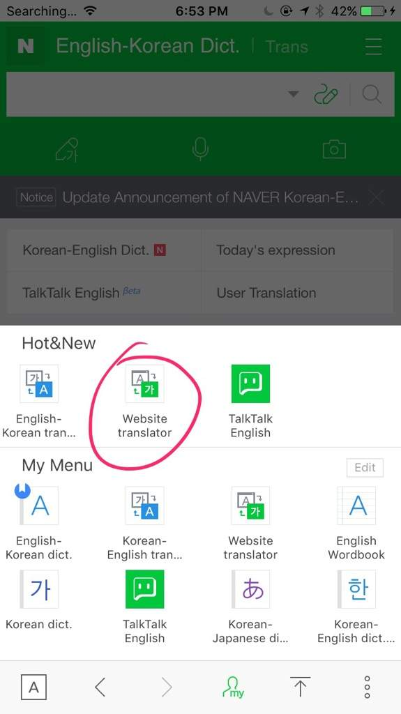 How to Translate Daum Fancafe to English | ARMY's Amino
