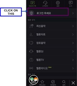 HOW TO STREAM IN MELON? | ARMY's Amino