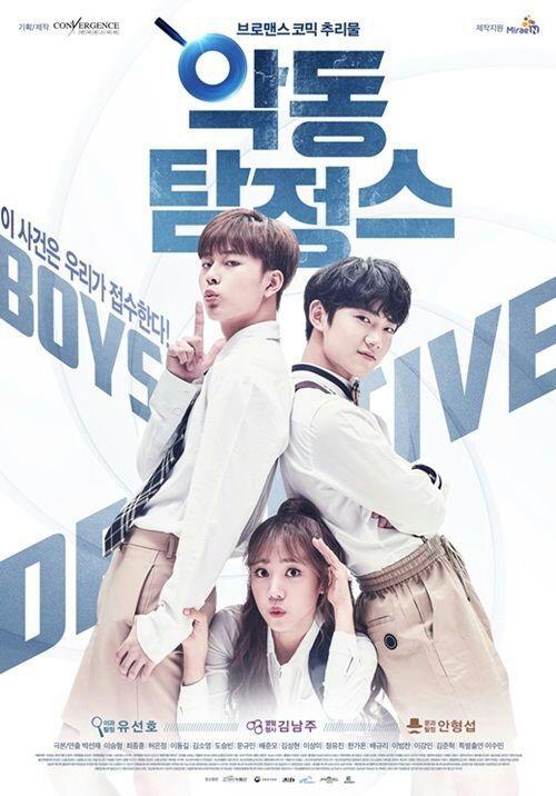 Korean Drama Subtitles Download