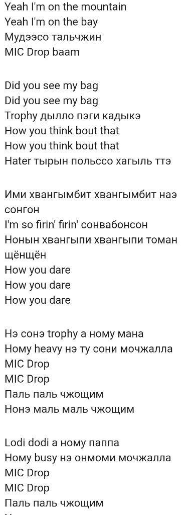 перевести с английского на русский drop