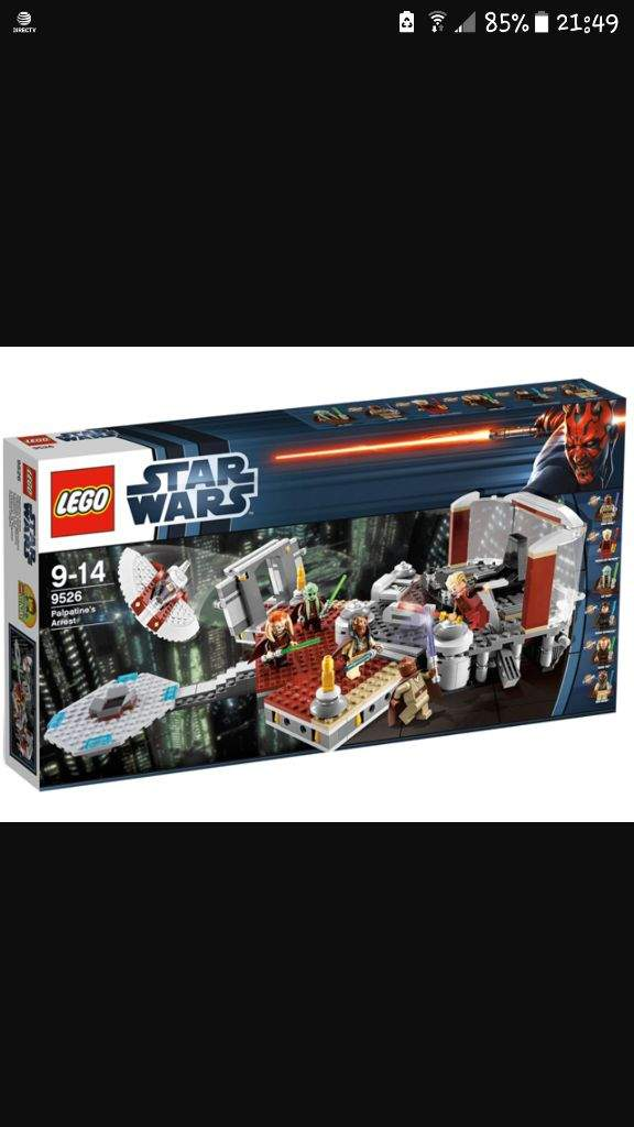Review #12: Lego Star Wars Set 9526 | Star Wars Amino