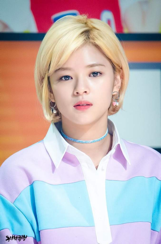 Jeongyeon Hairstyles Twice 트와이스 ㅤ Amino