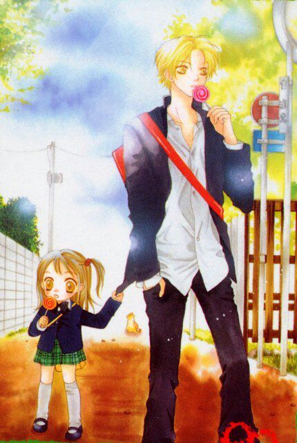Aishiteruze Baby Opinion Anime Anime Amino