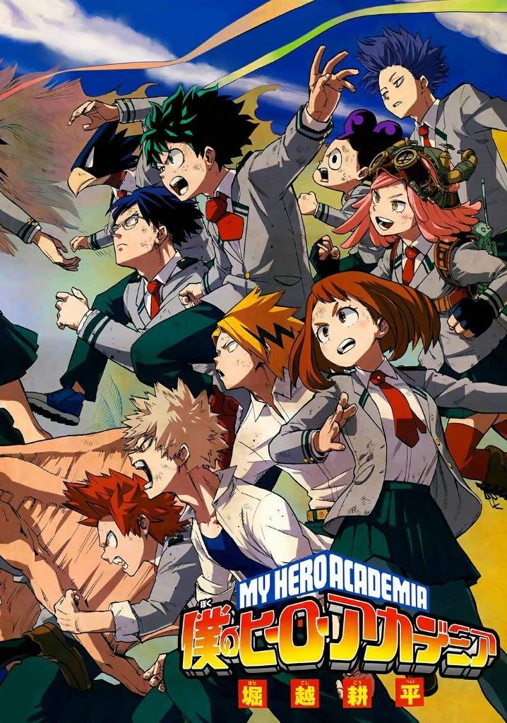 MY HERO ACADEMIA SEASON 3 ANNOUNCED! | Anime Amino