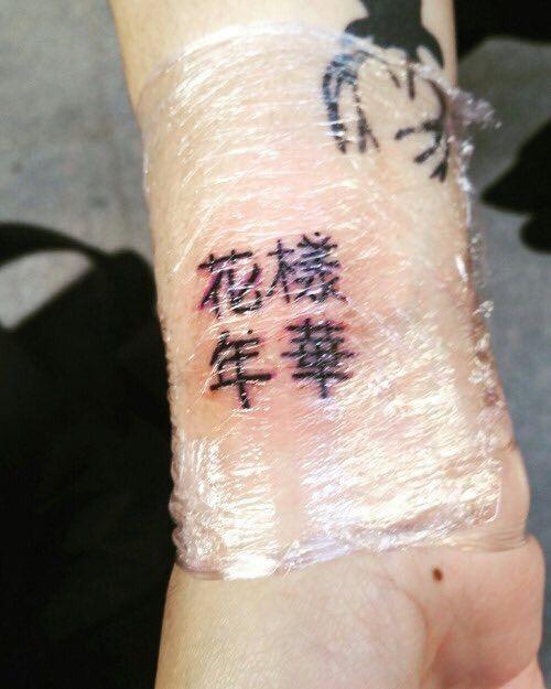 Bts tattoo inspired | Park Jimin Amino