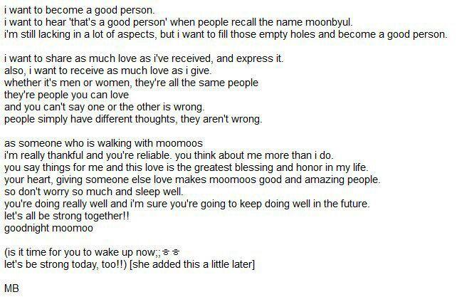 Moonbyul s Heartfelt Letter to Moomoos