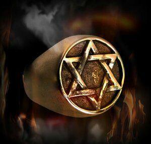 كيف استولت الصهيونية على خاتم سليمان ونجمة داوود متع عقلك Amino