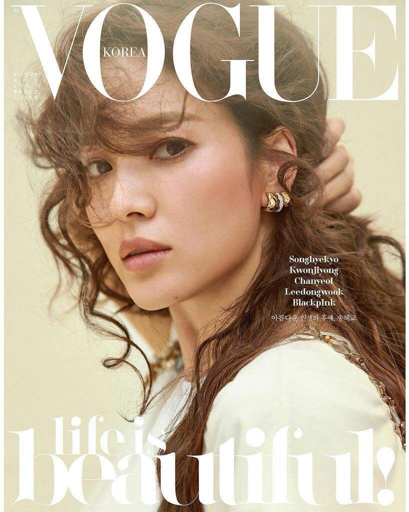 INFO 171015 BLACKPINK Will Be Featured In Vogue Magazine November 2017 Issue VogueKorea