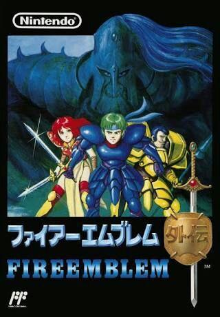 fire emblem the sacred stones gameshark