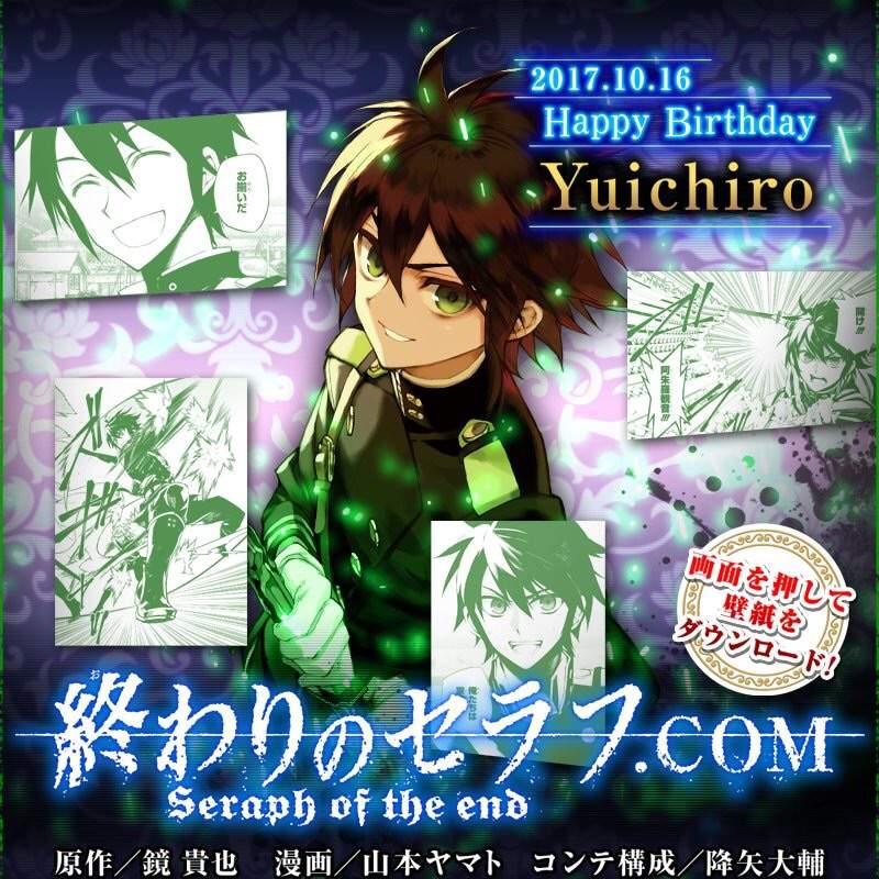 Feliz cumpleaños Yuichiro Hyakuya! | Owari No Seraph! Amino