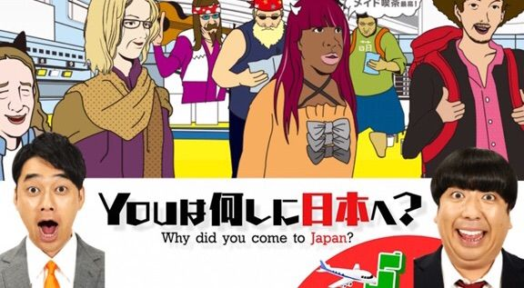 Why Did You Come To Japan Episode 390 Release Date