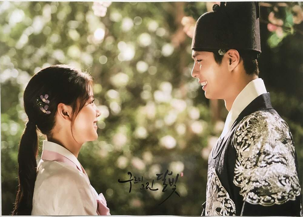 Best Parts of Love in the Moonlight (aka Moonlight Drawn By Clouds) |  K-Drama Amino