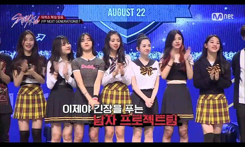 Jyp Female Trainees Shows Appearances K Pop Amino
