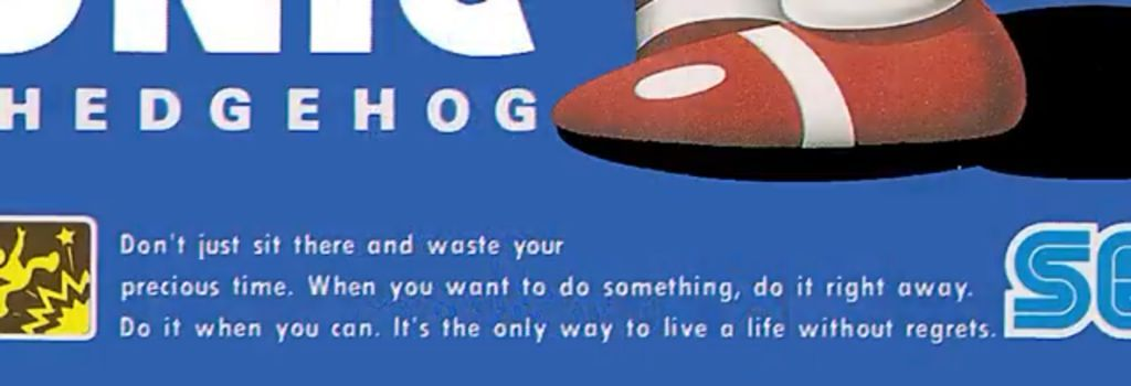 Sonic Motivational Quotes Sonic The Hedgehog Amino