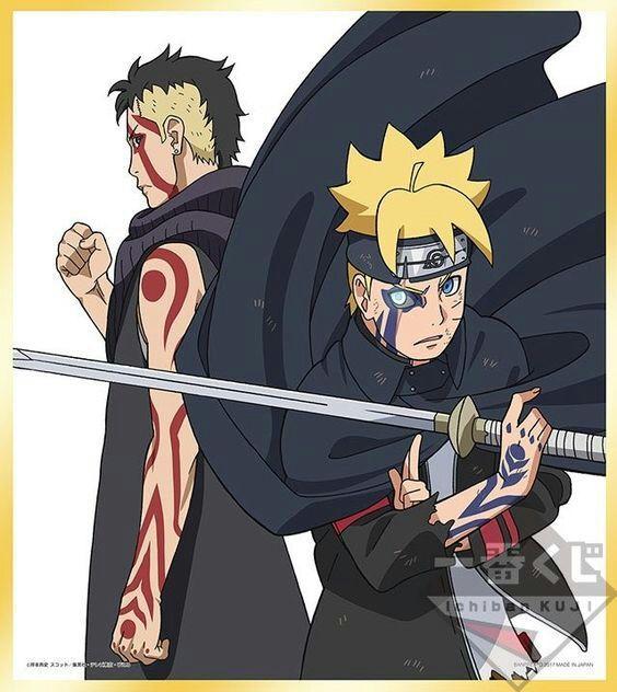Borutos Eye The Jougan Naruto Amino: Why Boruto Will Have Advantage Against Kawaki