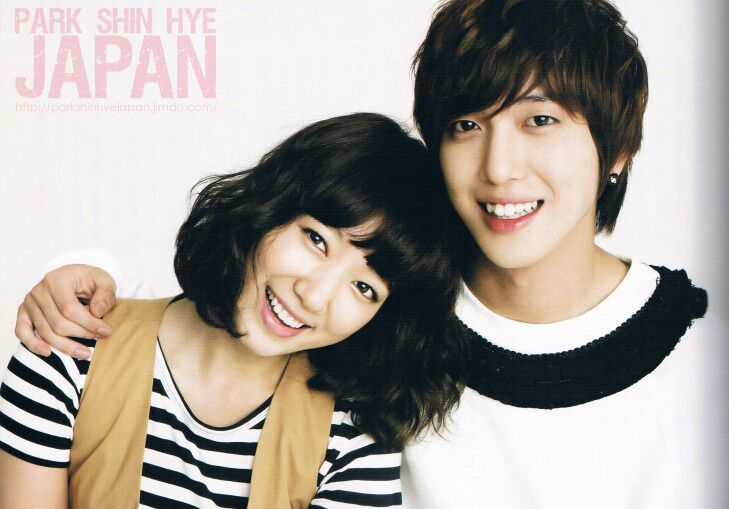 Cnblues yonghwa and park shin hye are dating websites