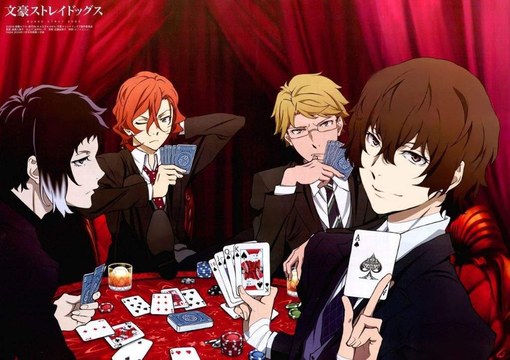 Играть в карты с сестрой играть в карты паук пасьянс 2 масти
