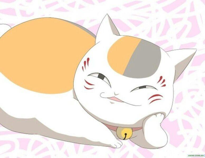 Картинка аниме как дела