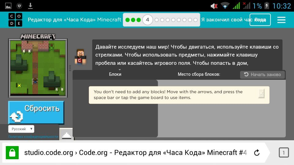 переводчик кадов майнкрафт #1