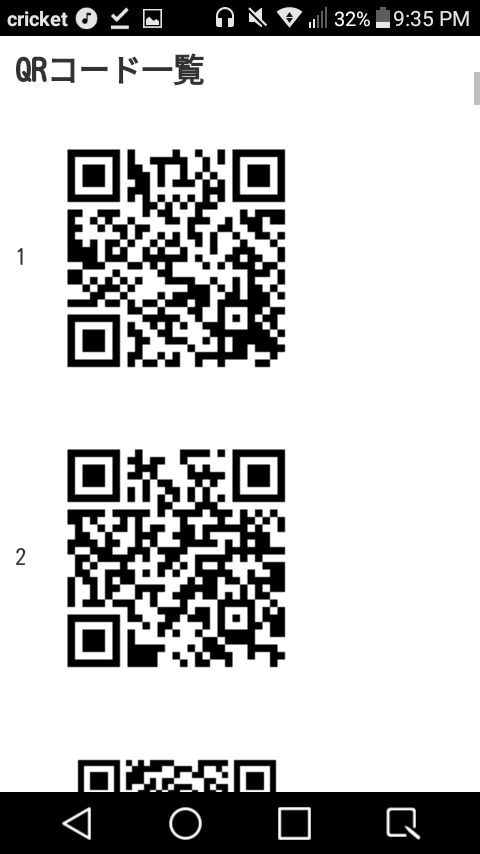 yo kai watch qr codes special coin