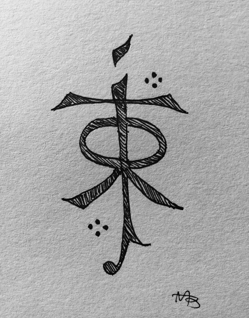 Jrr tolkien symbol images symbols and meanings ds arwen sauron blue wizards bard jrr tolkien symbol inktobermiddleearth biocorpaavc biocorpaavc Choice Image