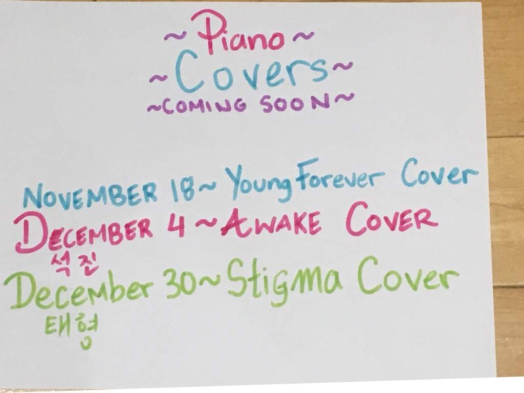 Piano Cover Schedule | ARMY's Amino