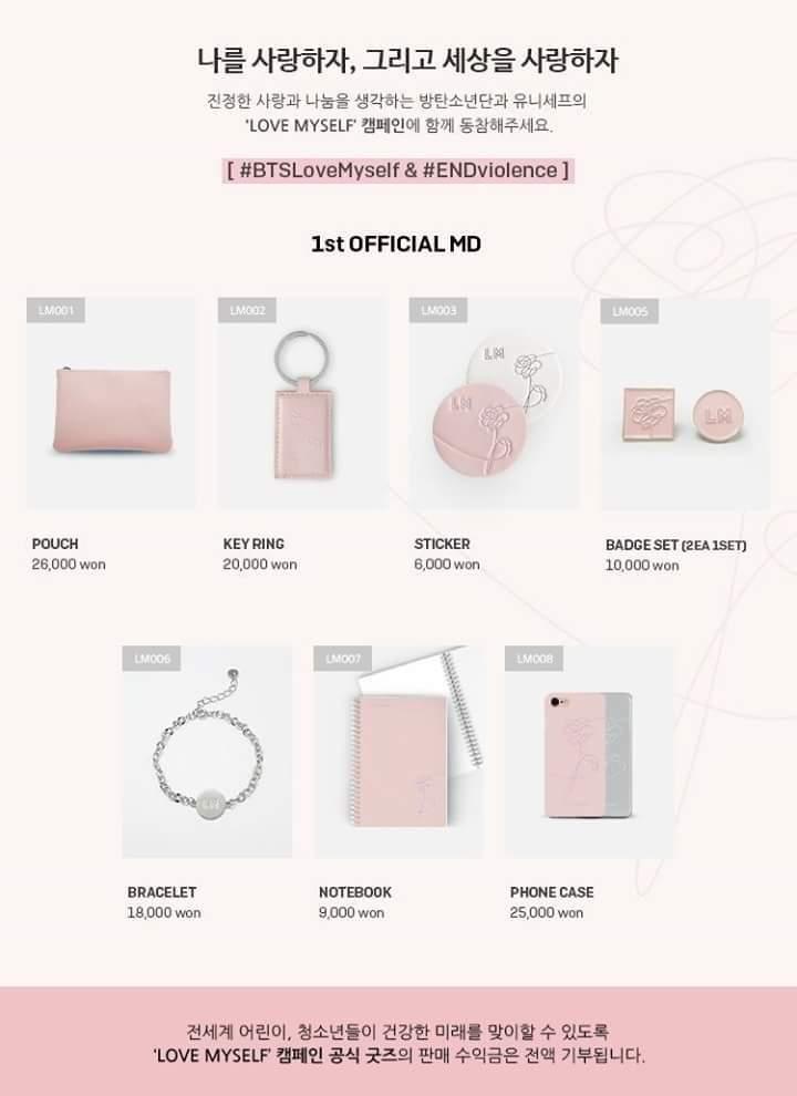 BTSLoveMyself Official Merchandise | ARMY's Amino