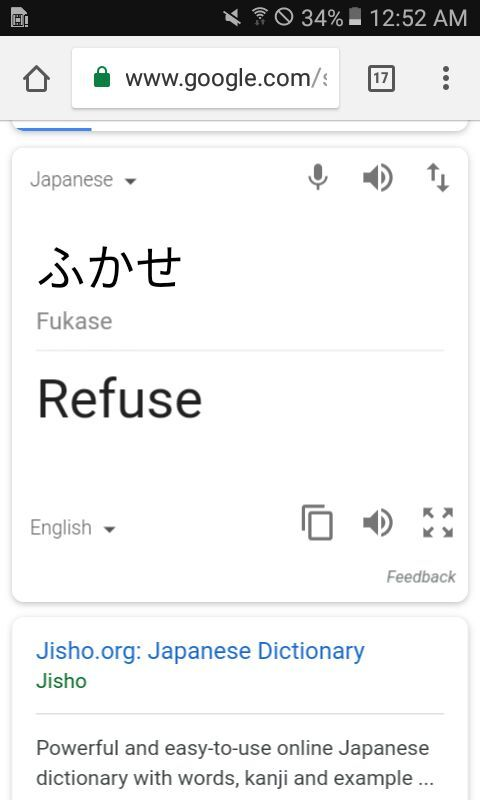 so we all know how google translate often messes up japanese