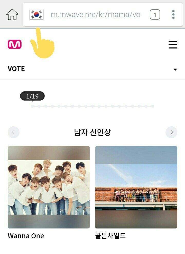 How to Change your VPN to Korea so you can Vote for BTS