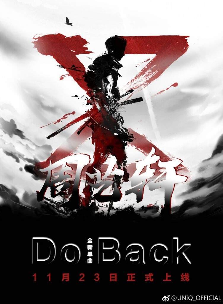 Do Back Challenge   UNIQ🦄 Amino