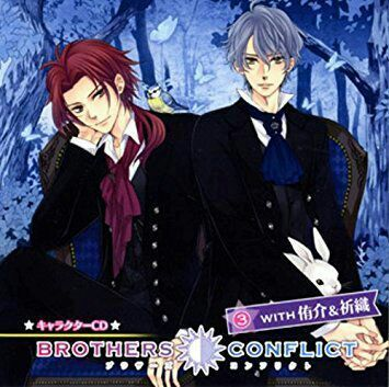 Brothers Conflict Translation Masterlist | Wiki | Otome Amino