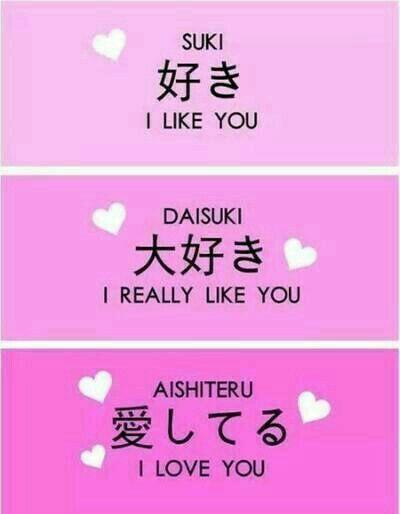 Frases De Amor En Japones Infoasia Amino