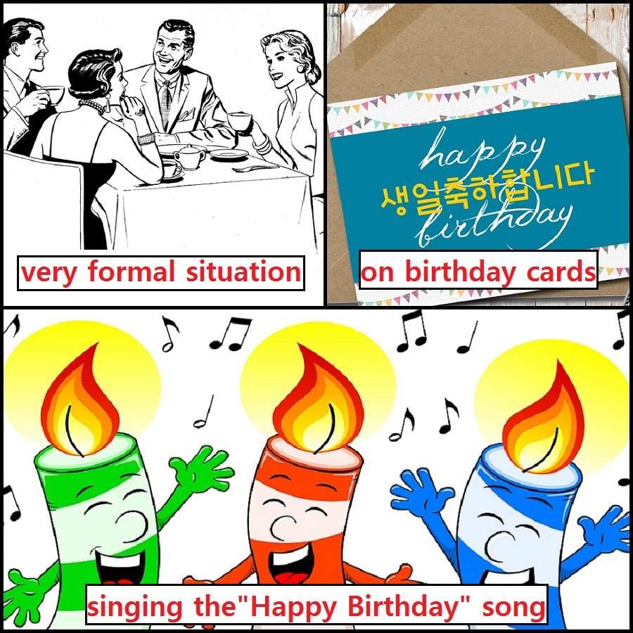 Happy Birthday Part Iii Korean Language Amino