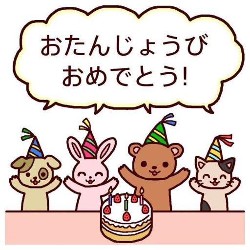 Como es feliz cumpleanos en japones