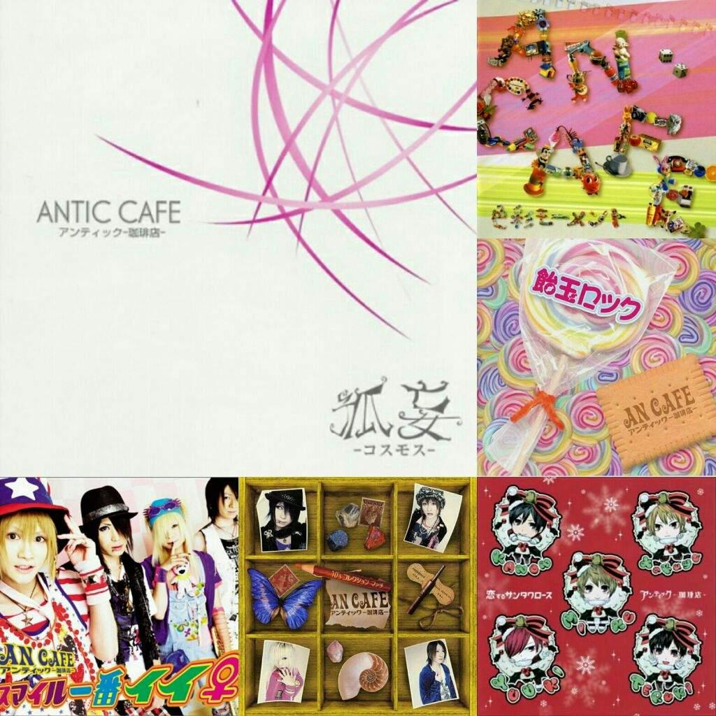 An Cafe Lyrics アンティック - 珈琲店 -
