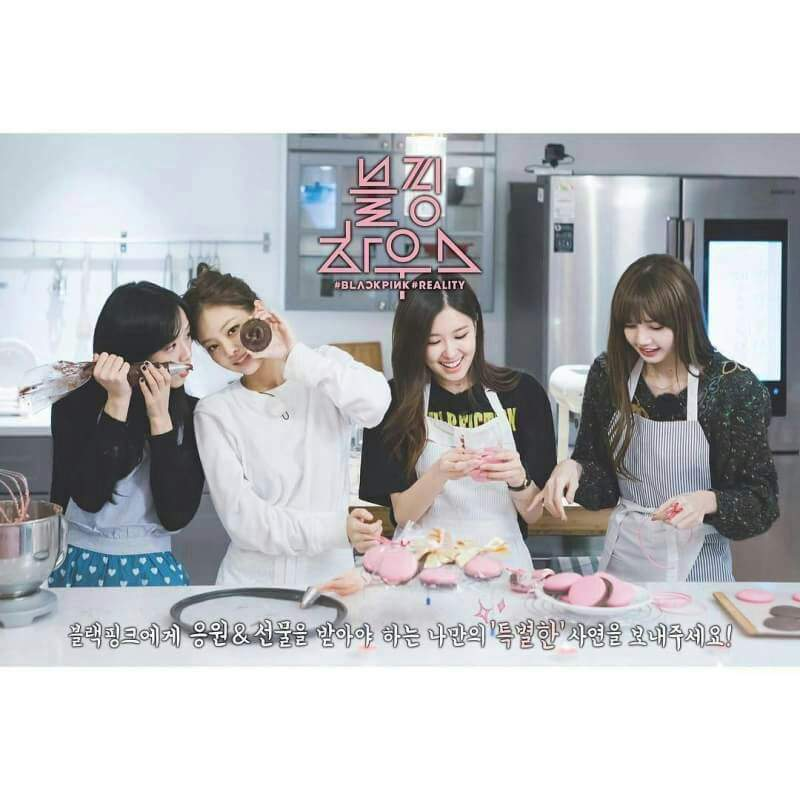 BLACKPINK HOUSE will air starting December 14, thursday, 9PM KST on
