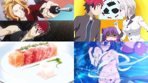 Just Because Anime Capitulo 1 Cap 237 Tulo De Temporada 2017 Amino