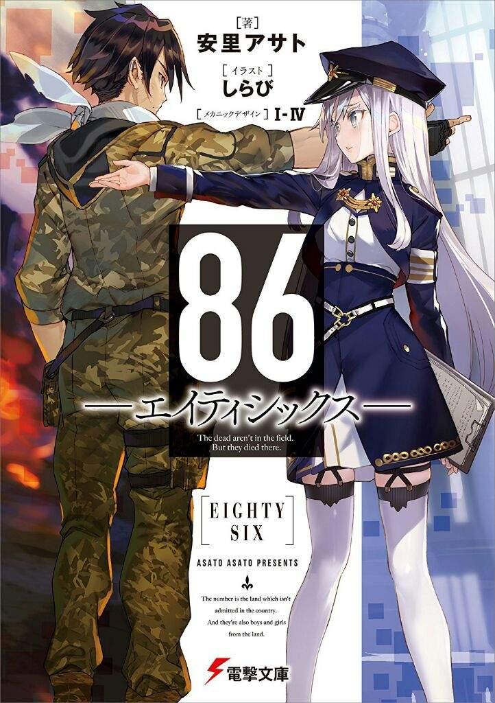 Kono Light Novel Ga Sugoi