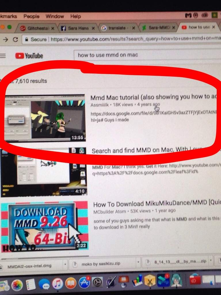 How to get mmd