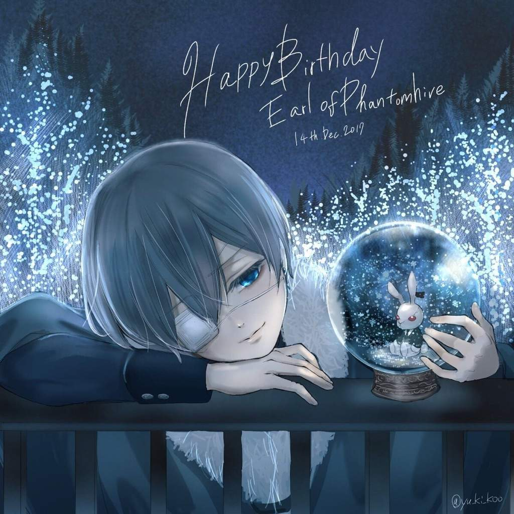 Поздравления с днем рождения демон