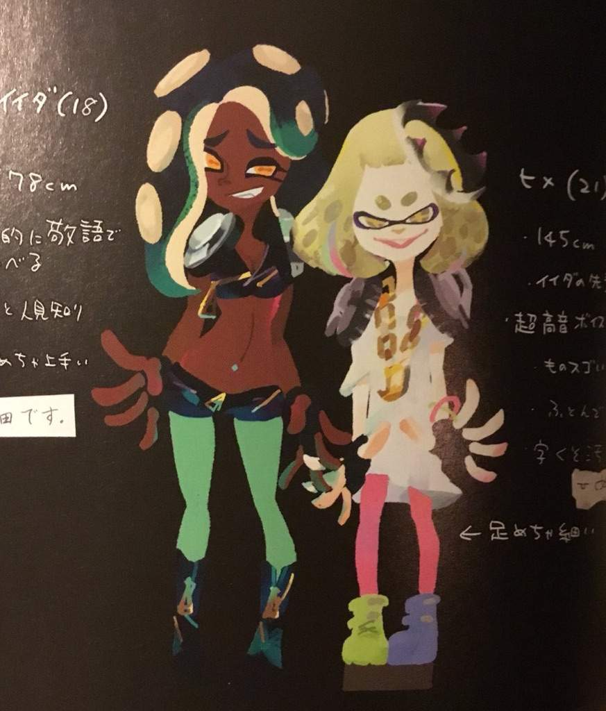 Pearl's Age And Height Explained