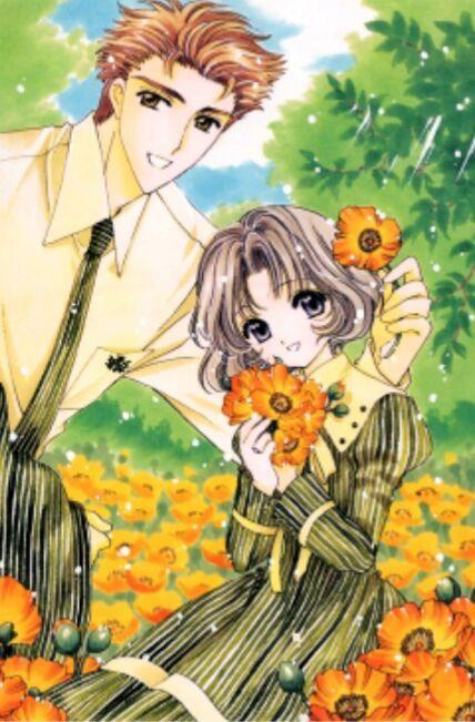 Resultado de imagen para Rika y Terada